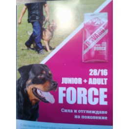 Bavaro Force Junier и Adult 18кг