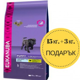 Large Breed Puppy & Junior 3кг